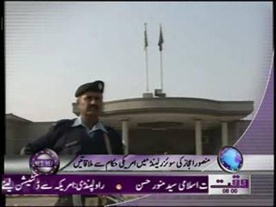 Waqtnews Headlines 08:00 AM 23 January 2012