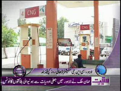 Waqtnews Headlines 10:00 AM 23 January 2012