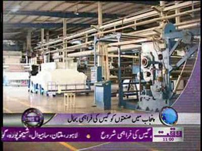 Waqtnews Headlines 11:00 AM 23 January 2012