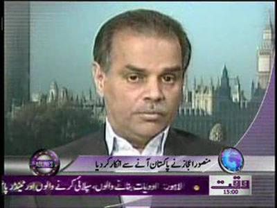 Waqtnews Headlines 03:00 PM 23 January 2012
