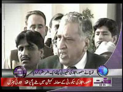 Waqtnews Headlines 04:00 PM 23 January 2012