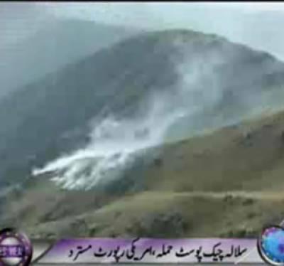 Waqt News Headlines 07:00 PM 23 January 2012