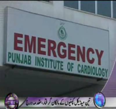 Waqt News Headlines 11:00 PM 23 January 2012