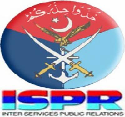 پاک فوج نےسلالہ چیک پوسٹ پرامریکی حملےکی رپورٹ مستردکردی