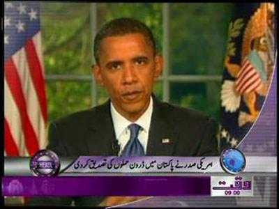 Waqtnews Headlines 09 00 AM 31 January 2012