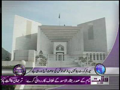 Waqtnews Headlines 11 00 AM 31 January 2012