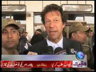 Imran Khan Talks India Lost Match News Package 31 January 2012