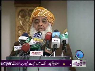 Molana Fazal ur Rehman Address News Package 31 January 2012