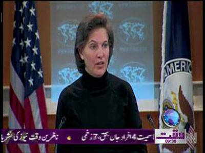 Victoria Noland Talks Pakistan News Package 31 January 2012