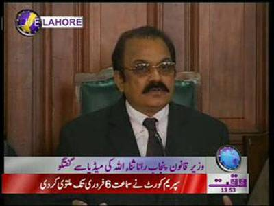 Waqtnews Headlines 02 00 PM 31 January 2012