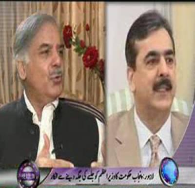 Waqt News Headlines 06:00 PM 31 January 2012