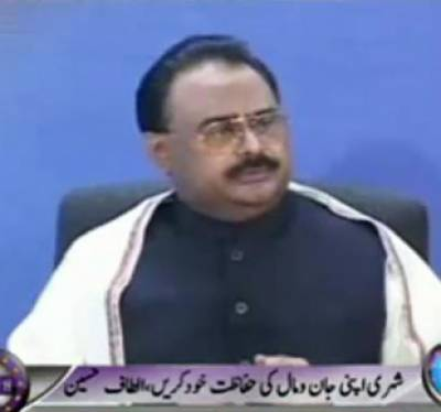Waqt News Headlines 07:00 PM 31 January 2012