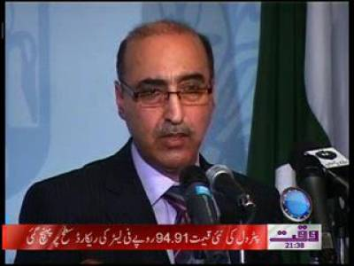 Foreign Office Briefing About Drone Attacks 31 January 2012