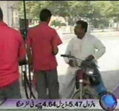 Waqt News Headlines 11:00 PM 31 January 2012