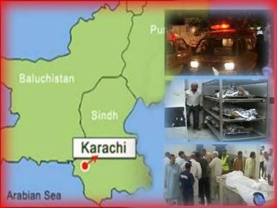 کراچی ٹارگٹ کلنگ، تازہ واقعات میں بلوچستان اسمبلی کے رکن کی اہلیہ، بیٹی اور ڈرائیورسمیت مزید پانچ افراد کو موت کے گھاٹ اتاردیا گیا۔