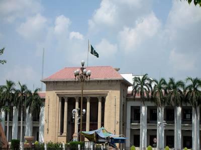 صوبائی وزیر قانون رانا ثنا اللہ کے بیان پراپوزیشن کی شدید ہنگامہ آرائی کے بعد پنجاب اسمبلی کا اجلاس جمعہ تک ملتوی کردیا گیا ۔