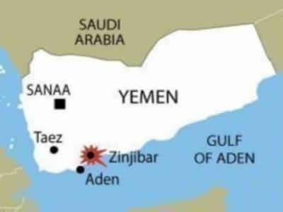 یمن، ڈرون حملے میں القاعدہ کے مقامی رہنماؤں سمیت گیارہ شدت پسند ہلاک ۔