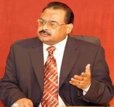 کراچی میں منظم منصوبہ بندی کے تحت حالات خراب کیئے جارہے ہیں ، شہری اپنی حفاظت کے لیئے خود میدان میں آجائیں۔ الطاف حسین