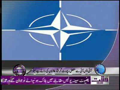 Waqtnews Headlines 09:00 AM 02 February 2012