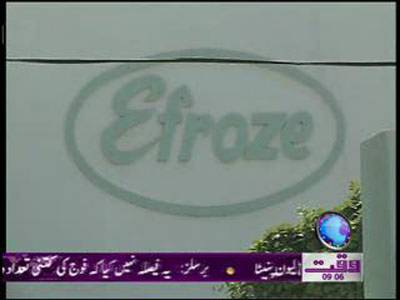 E Froz Pharmacy Sealed News Package 02 February 2012