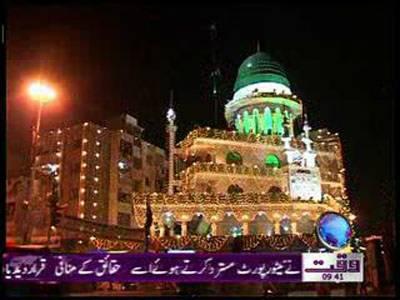 Eid Milad Ul Nabi Day News Package 02 February 2012