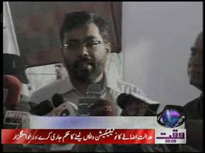 Health Department Noticed News Package 02 February 2012
