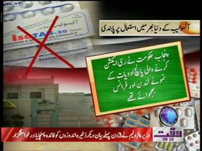 ISO Tape Baned News Package 02 February 2012