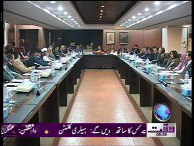 LCCI Demands To Bake Petrolium Rates News Package 02 February 2012