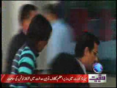 Muhammad Amir Released From London Jail News Package 02 February 2012