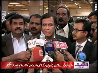 Pervez Ilahi Media Talk News Package 02 February 2012