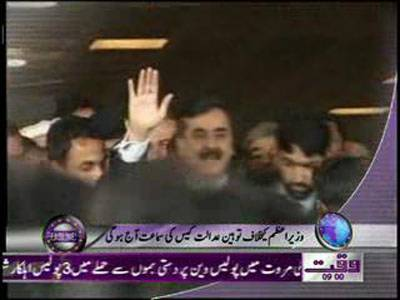 Prime Minister Insult Supreme Court Case News Package 02 February 2012