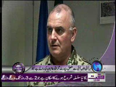 Waqtnews Headlines 12 00 PM 02 February 2012