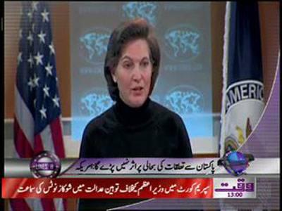 Waqtnews Headlines 01 00 PM 02 February 2012