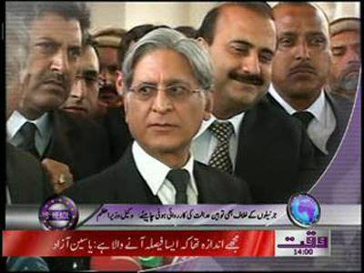 Waqtnews Headlines 02 00 PM 02 February 2012