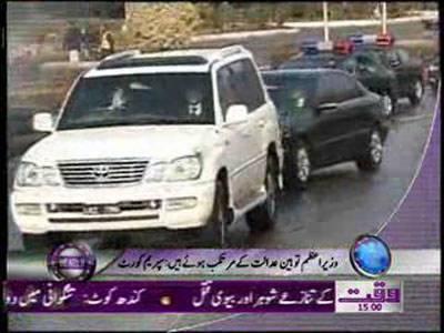 Waqtnews Headlines 03 00 PM 02 February 2012