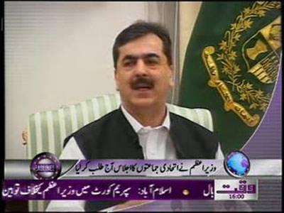Waqtnews Headlines 04 00 PM 02 February 2012