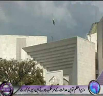 Waqt News Headlines 06:00 PM 02 February 2012