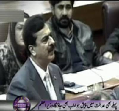 Waqt News Headlines 09:00 PM 02 February 2012