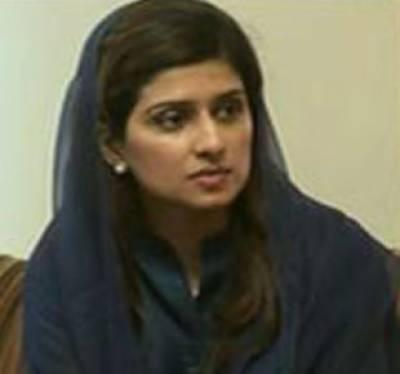 امريکہ کو پاکستان ميں يک طرفہ کارروائی کی اجازت نہيں ديں گے۔ وزيرخارجہ حناربانی کھر
