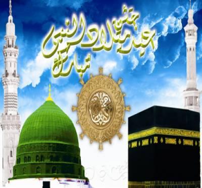 جشن عید میلاد النبی صلی اللہ علیہ وآلہ وسلم کے سلسلے میں پنجاب اور سندھ حکومت نے گیارہ ربیع الاول کوہفتے کے روز عام تعطیل کا اعلان کیا ہے