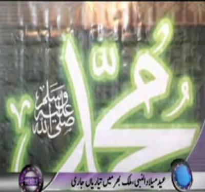 Waqt News Headlines 11:00 PM 02 February 2012