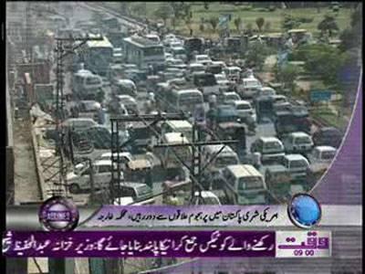 Waqtnews Headlines 09:00 AM 03 February 2012