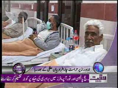 Waqtnews Headlines 10 00 AM 03 February 2012
