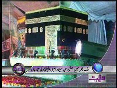Waqtnews Headlines 11 00 AM 03 February 2012