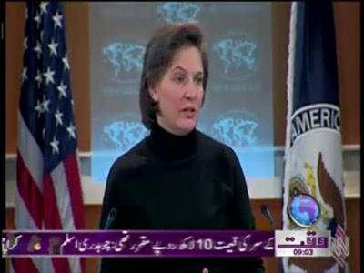US Issues Pakistan Travel Warning News Packages 03 February 2012