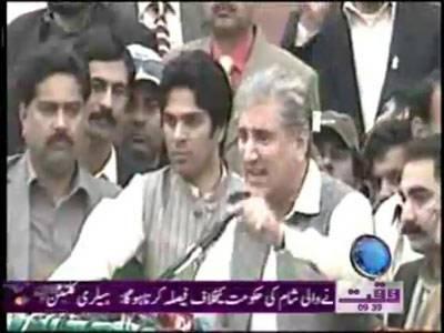 Shah Mehmood Qureshi Address News Package 03 February 2012