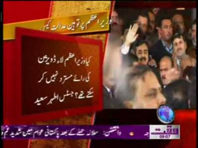 PM Contempt SC News Package 03 February 2012