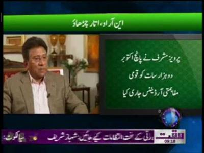 NRO Ups & Downs News Package 02 February 2012