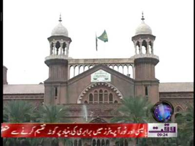 New Hajj Policy Application Lahore High Court News Package 03 February 2012