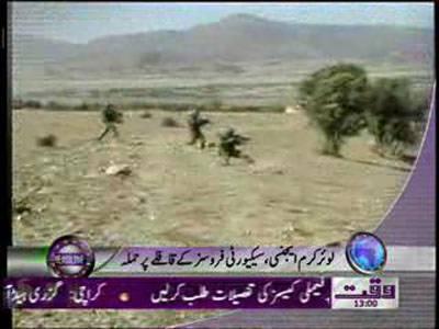 Waqtnews Headlines 02 00 PM 03 February 2012